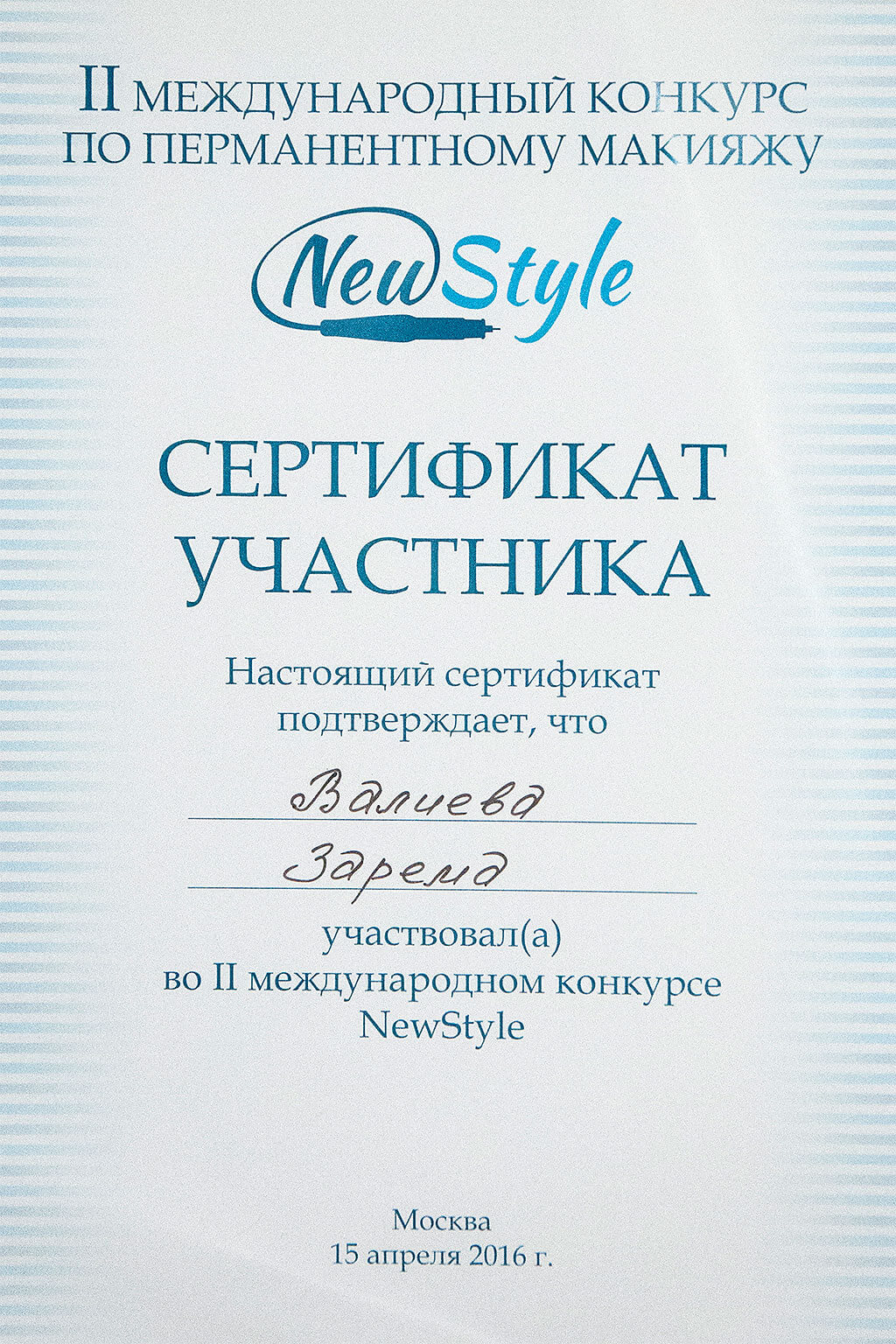 certificate-of-membership-2