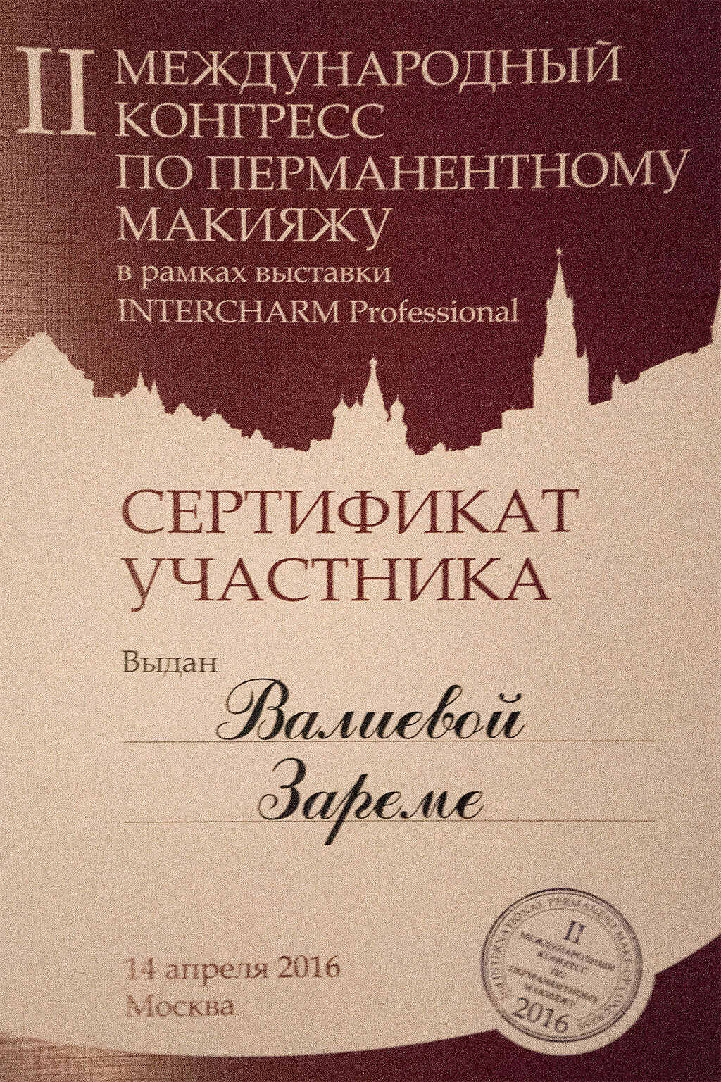 certificate-of-membership-3