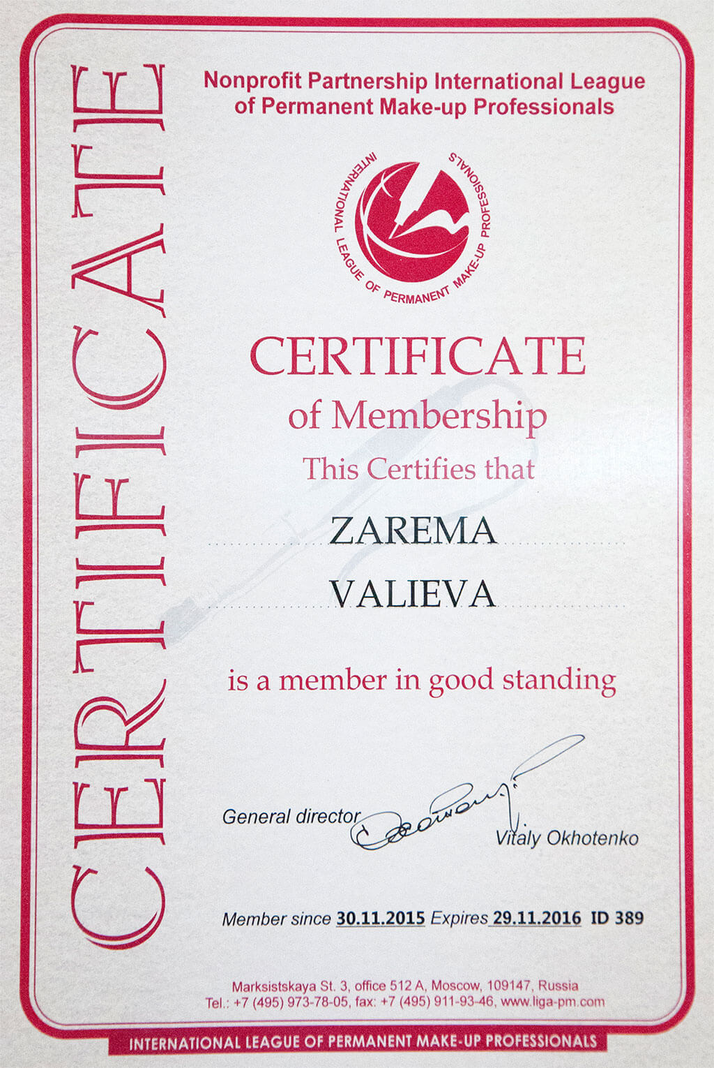 certificate-of-membership